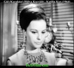 gul hulya kocyigit 0014 katilin kizi 1964